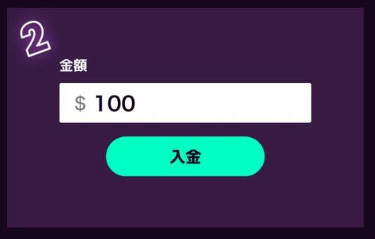 カジノミー初回入金
